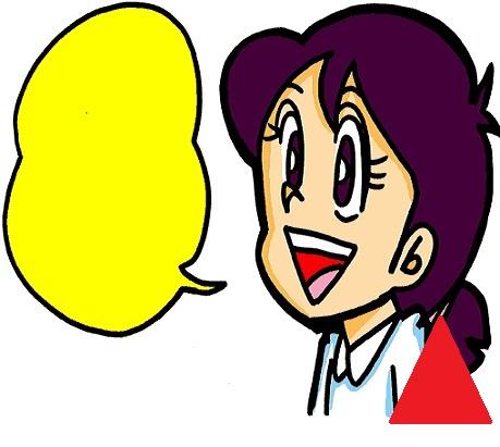 verbi in inglese say upl